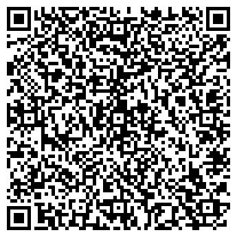 QR-код с контактной информацией организации ДизайнЭкспо, ООО
