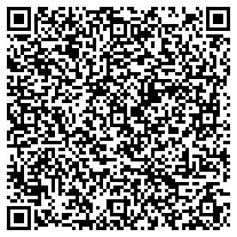 QR-код с контактной информацией организации Флексомир, ООО