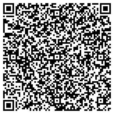 QR-код с контактной информацией организации Профессионал ПП, ООО
