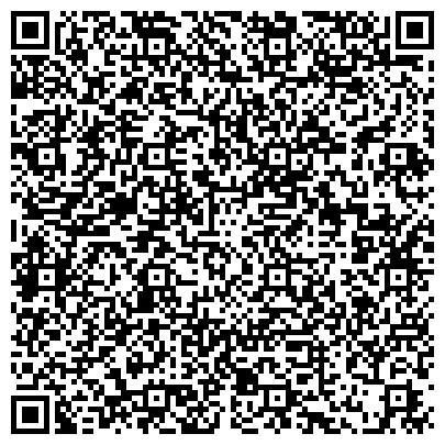 """QR-код с контактной информацией организации Частное предприятие «Агрофирма""""Анастасия плюс»"""