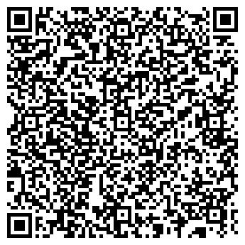 """QR-код с контактной информацией организации ТОВ """"Тандем ЛТД"""""""