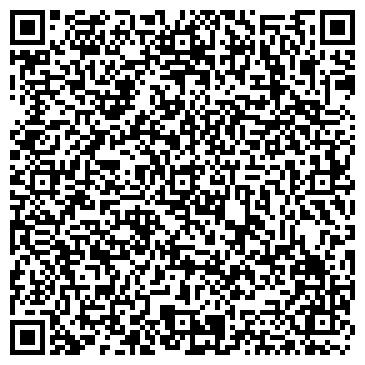 """QR-код с контактной информацией организации Субъект предпринимательской деятельности """"Bagus"""" - посуда, товары для быта и отдыха"""
