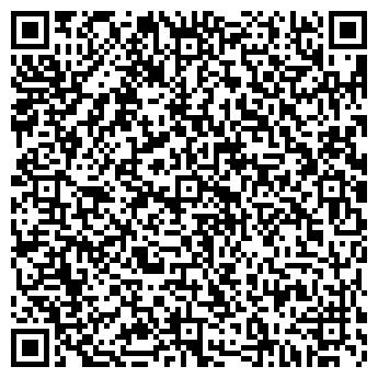 QR-код с контактной информацией организации СПД Сергиус