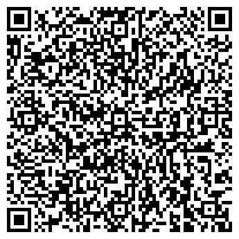QR-код с контактной информацией организации Общество с ограниченной ответственностью ООО «Э. Д. С.»