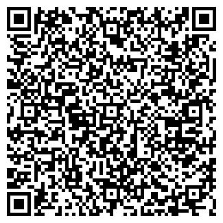 QR-код с контактной информацией организации Танарис