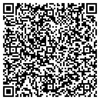 """QR-код с контактной информацией организации ПП """"Гарант"""""""