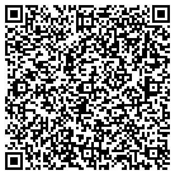 QR-код с контактной информацией организации ЧП Бочич