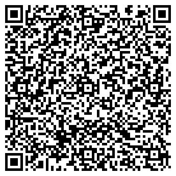 QR-код с контактной информацией организации Фирма «Бондар»