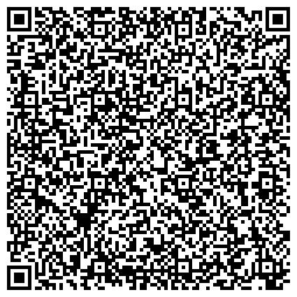 """QR-код с контактной информацией организации Субъект предпринимательской деятельности Оптовый интернет-магазин """"Стар Трейд"""""""
