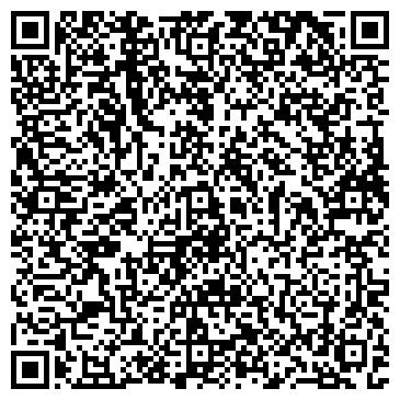 """QR-код с контактной информацией организации Общество с ограниченной ответственностью ООО """"Хлеб Дома"""""""