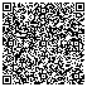 """QR-код с контактной информацией организации ТОВ """"ТД Протек-Україна"""""""