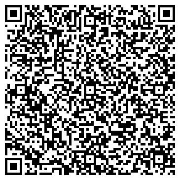 """QR-код с контактной информацией организации Частное предприятие ПП """"ЕКО стандарт"""""""