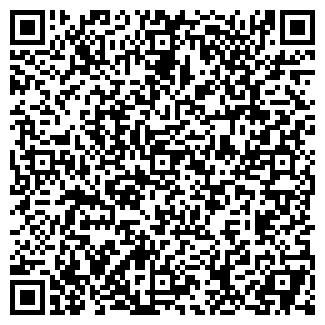 QR-код с контактной информацией организации Gourmet Gift