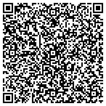 """QR-код с контактной информацией организации Частное предприятие Интернет магазин """"Интаил"""""""