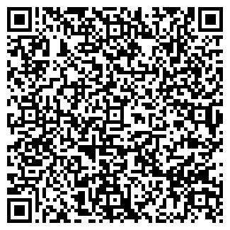 """QR-код с контактной информацией организации ООО """"Лорипласт"""""""