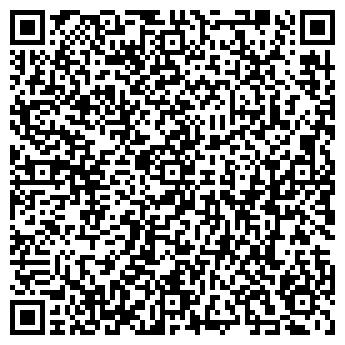 QR-код с контактной информацией организации Экстрапласт