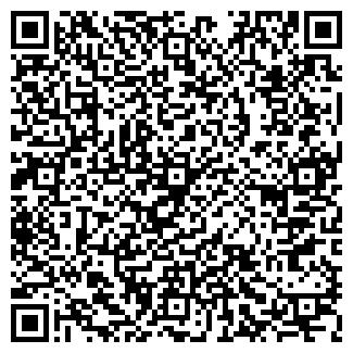 QR-код с контактной информацией организации Элитпак