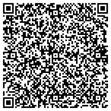 """QR-код с контактной информацией организации ООО """"АСС-Трейд"""""""