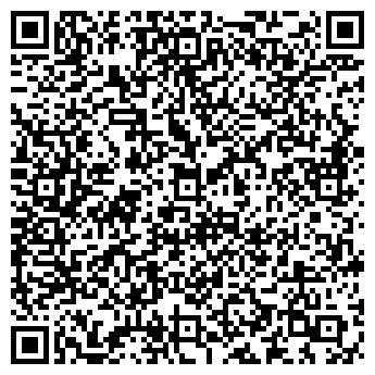 """QR-код с контактной информацией организации Частное предприятие ПП """"Вікі центр"""""""