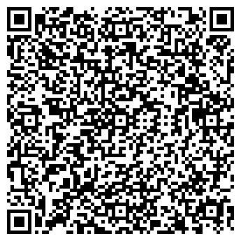 """QR-код с контактной информацией организации Общество с ограниченной ответственностью ООО """"КМТ-Инвест"""""""