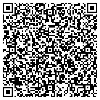QR-код с контактной информацией организации Общество с ограниченной ответственностью ООО «ПАКТРАНС»