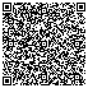 QR-код с контактной информацией организации ФЛП Перминов