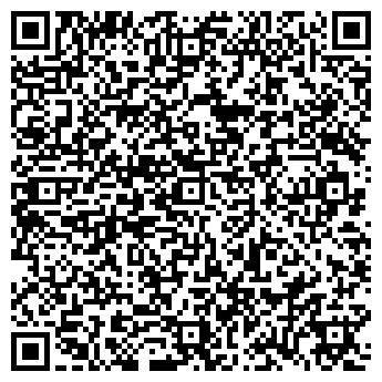 """QR-код с контактной информацией организации ООО"""" МИК КОНТУР"""""""
