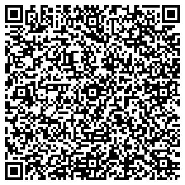QR-код с контактной информацией организации Общество с ограниченной ответственностью ООО компания «Золотой Век»
