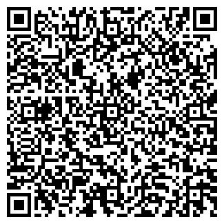 QR-код с контактной информацией организации ВДО