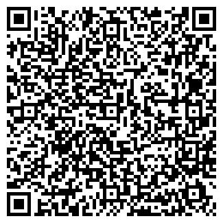 """QR-код с контактной информацией организации ООО """"Бокспак"""""""
