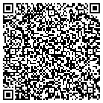 QR-код с контактной информацией организации РОСТИК'С