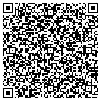 QR-код с контактной информацией организации Пак-Центр