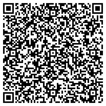 QR-код с контактной информацией организации ДОМОВОЙ интернет магазин