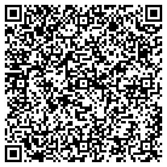 QR-код с контактной информацией организации ООО ПК ТЕРА-ЮСТ