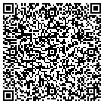 QR-код с контактной информацией организации Частное предприятие Дубэкспо, ЧП