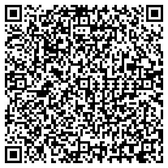 QR-код с контактной информацией организации Оtherpack