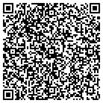 QR-код с контактной информацией организации Товариство з обмеженою відповідальністю ООО «Рида»