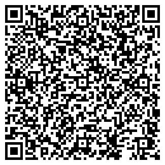 QR-код с контактной информацией организации PP MBC