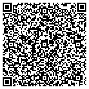 QR-код с контактной информацией организации ООО «Эгаско» ЛТД