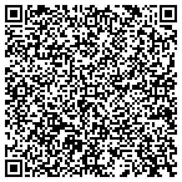 """QR-код с контактной информацией организации ЧП """"Гофро-Трейд"""""""