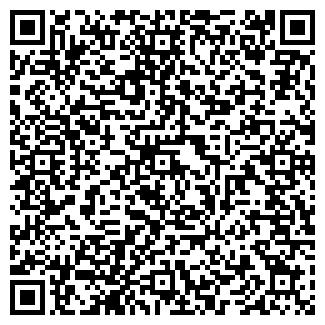 """QR-код с контактной информацией организации ФОП """"Евротара"""""""