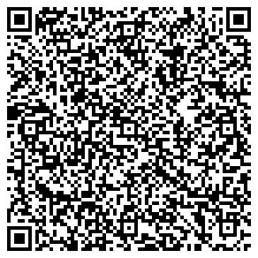 """QR-код с контактной информацией организации ПНВП """"Таір-Ексклюзив"""""""
