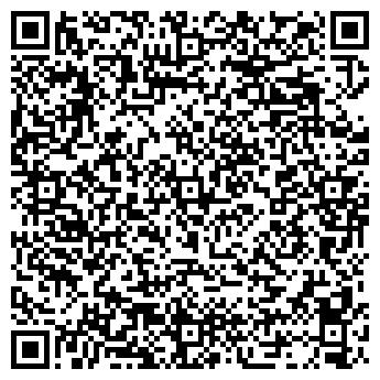 QR-код с контактной информацией организации Частное предприятие Sale-online