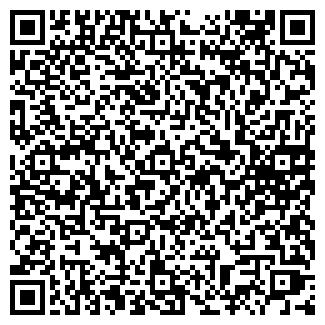 QR-код с контактной информацией организации Фервент
