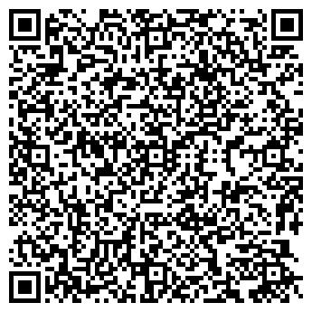 """QR-код с контактной информацией организации ЧП""""Aleksprom"""""""