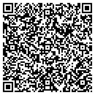QR-код с контактной информацией организации Об-Картон