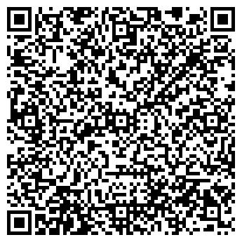 QR-код с контактной информацией организации Валеса, ООО