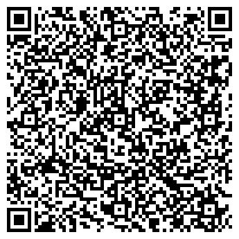 QR-код с контактной информацией организации Наш Папир, ООО