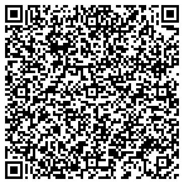 QR-код с контактной информацией организации Сталкер Компани, ООО