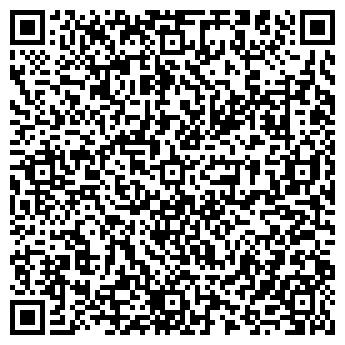 QR-код с контактной информацией организации Основа Папир, ООО